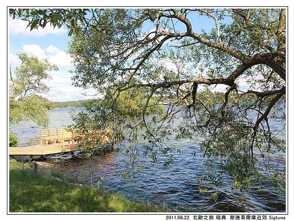 Day 07 瑞典 Sigtuna 古城  (37).jpg