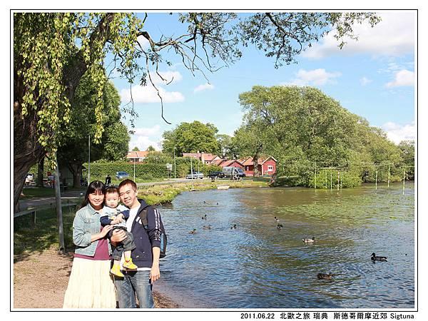 Day 07 瑞典 Sigtuna 古城  (63).jpg