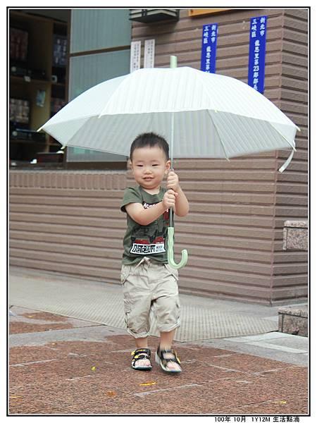 雨傘 (01).jpg