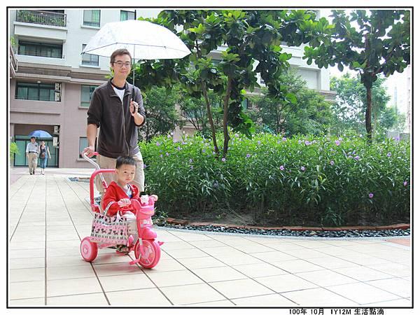 墨鏡&三輪車 (01).jpg