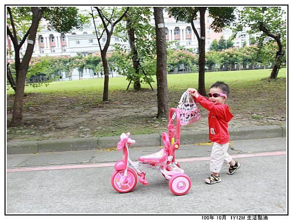 墨鏡&三輪車 (03).jpg