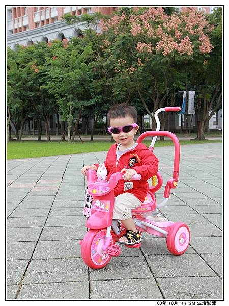 墨鏡&三輪車 (08).jpg