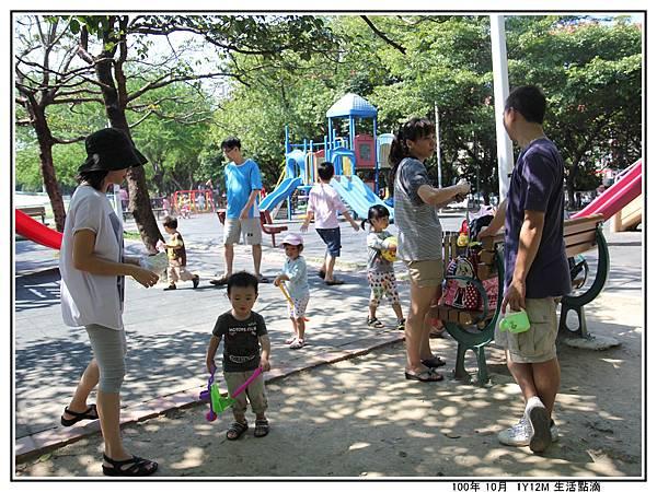 23新莊運動公園 (04).jpg