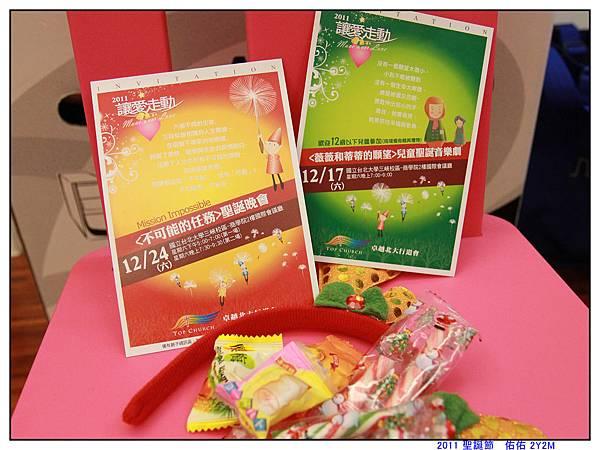 1217 聖誕活動 (08).jpg