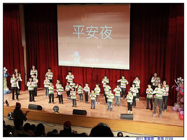1217 聖誕活動 (10).jpg