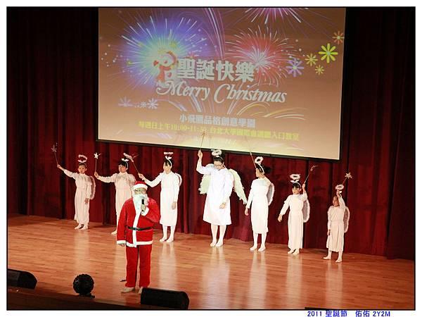 1217 聖誕活動 (11).jpg