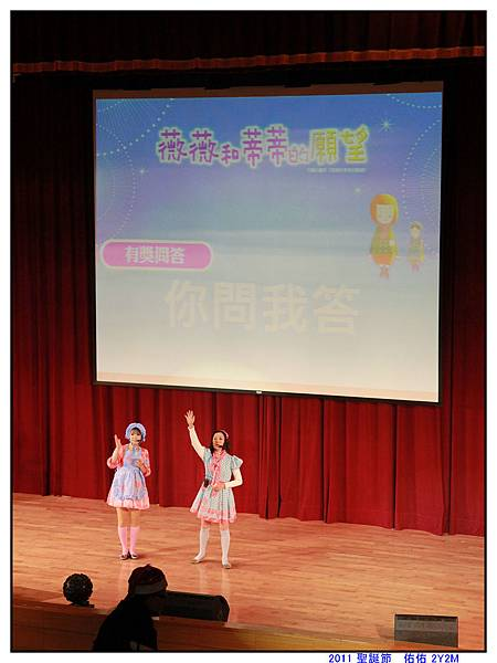 1217 聖誕活動 (12).jpg