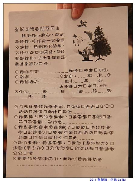 1217 聖誕活動 (16).jpg