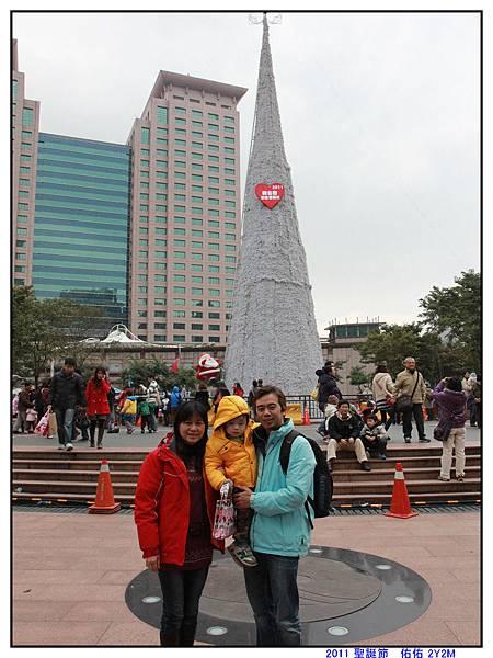 1224 聖誕活動-新北市 (02).jpg