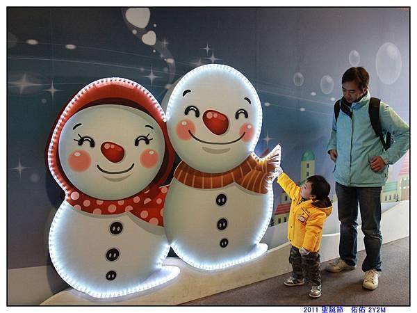 1224 聖誕活動-新北市 (06).jpg
