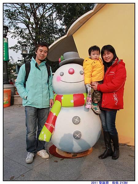 1224 聖誕活動-新北市 (12).jpg