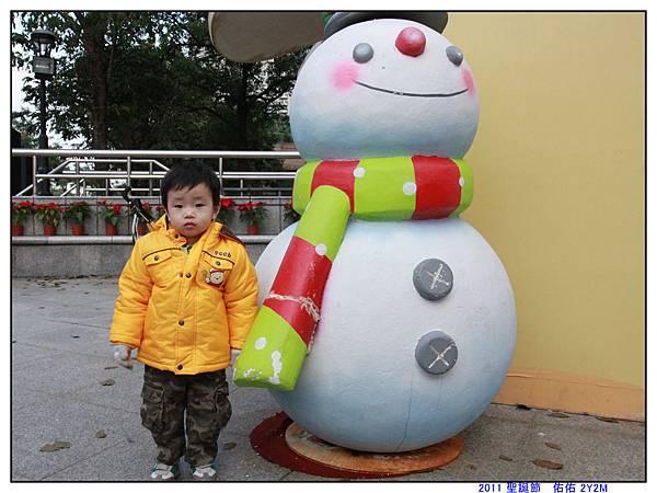 1224 聖誕活動-新北市 (14).jpg