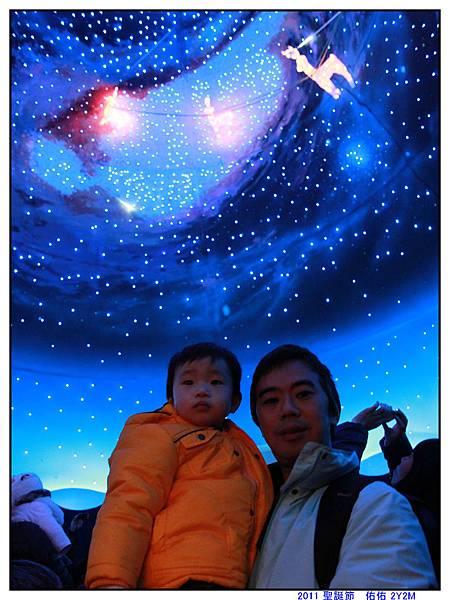 1224 聖誕活動-台北市 (26).jpg
