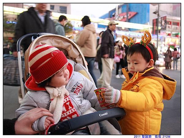 1224 聖誕活動-台北市 (03).jpg