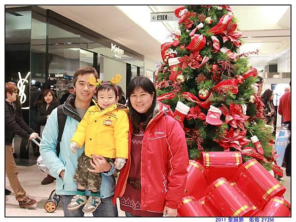 1224 聖誕活動-台北市 (05).jpg