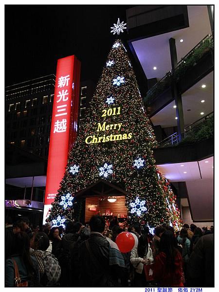 1224 聖誕活動-台北市 (07).jpg