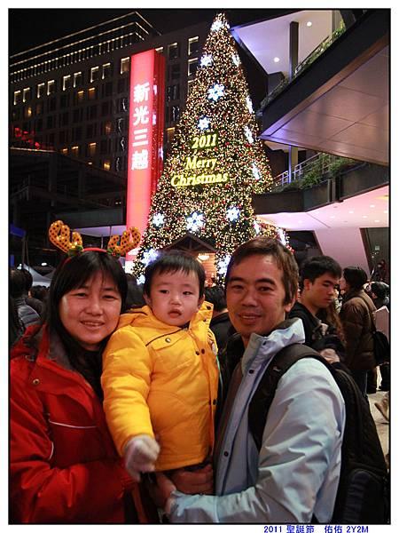 1224 聖誕活動-台北市 (08).jpg