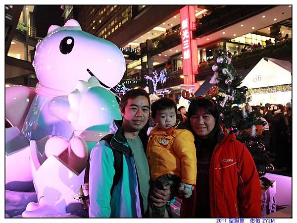 1224 聖誕活動-台北市 (14).jpg