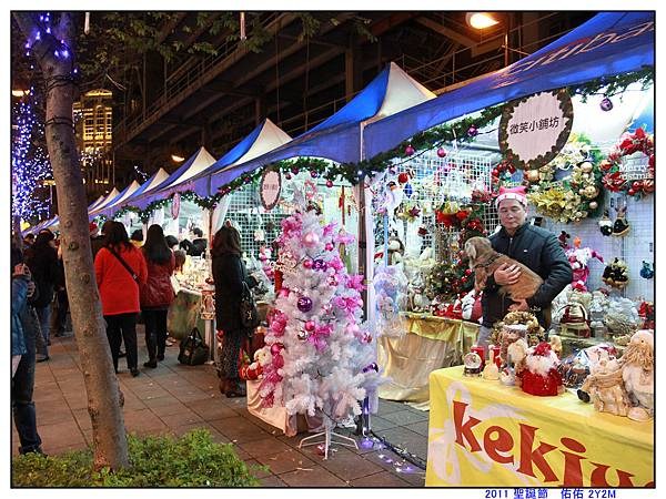 1224 聖誕活動-台北市 (16).jpg