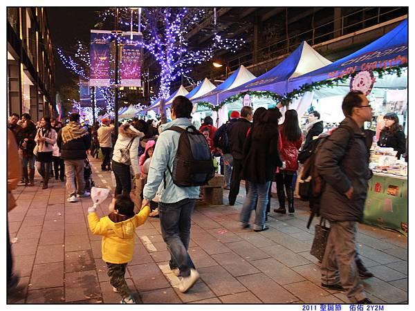 1224 聖誕活動-台北市 (17).jpg