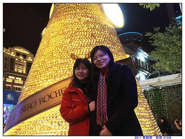 1224 聖誕活動-台北市 (20).jpg