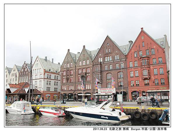 Day 08 Bergen 市區-公園-漁市場 (35).jpg