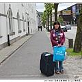 Day 08 Bergen  戰利品 (04).jpg