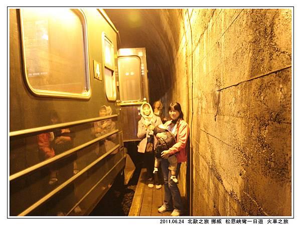 Day 09 松恩峽彎-火車之旅 (40).jpg