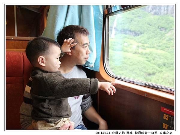 Day 09 松恩峽彎-火車之旅 (42).jpg