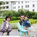 Day 09 松恩峽彎-弗拉姆 (25).jpg