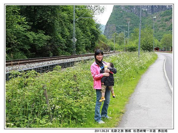 Day 09 松恩峽彎-弗拉姆 (30).jpg