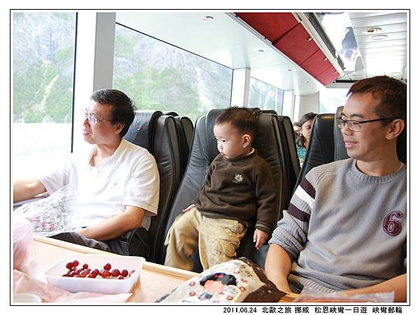 Day 09 松恩峽彎-郵輪 (17).jpg