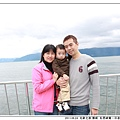 Day 09 松恩峽彎-郵輪 (35).jpg