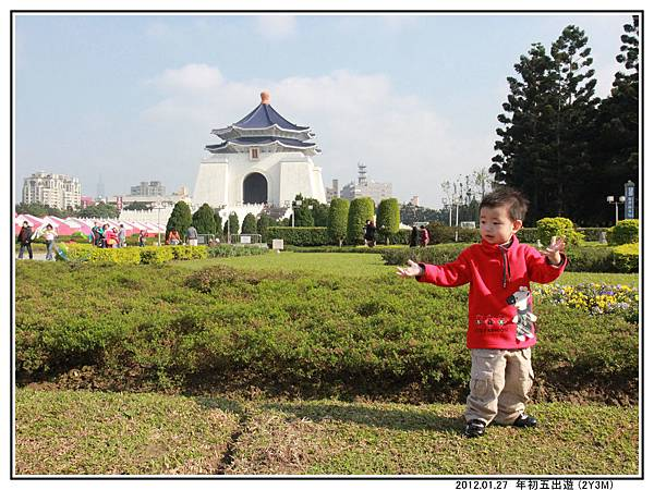 中正紀念堂17.jpg