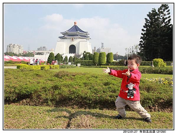 中正紀念堂18.jpg