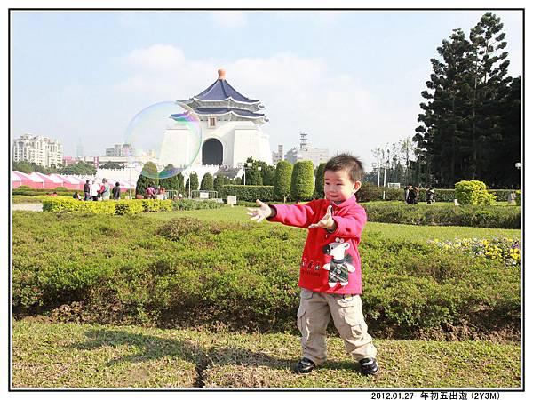 中正紀念堂19.jpg