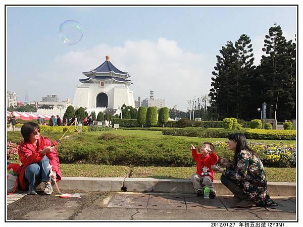 中正紀念堂21.jpg