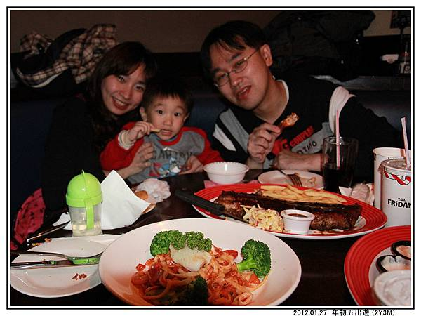 Friday's 晚餐05.jpg