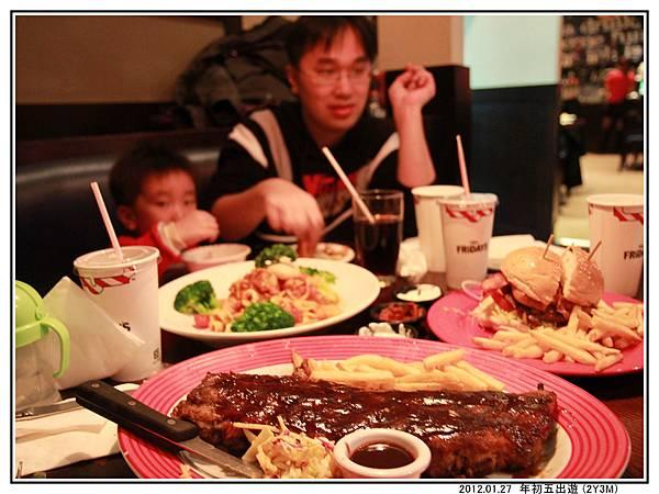 Friday's 晚餐08.jpg