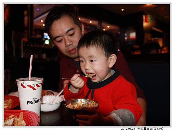 Friday's 晚餐09.jpg