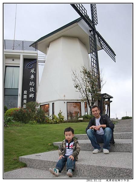 風車的故鄉29.jpg