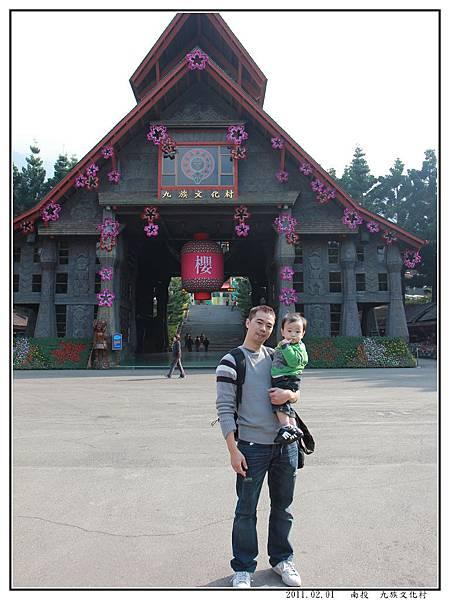 九族文化村19.jpg