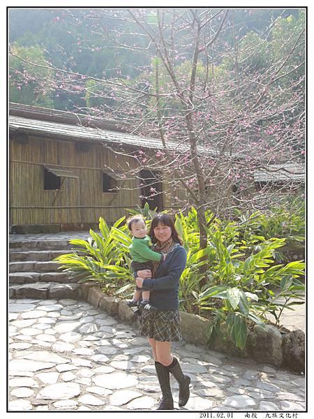 九族文化村23.jpg