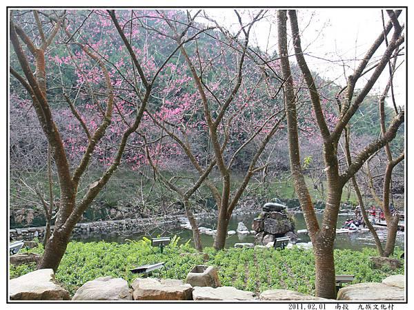九族文化村27.jpg