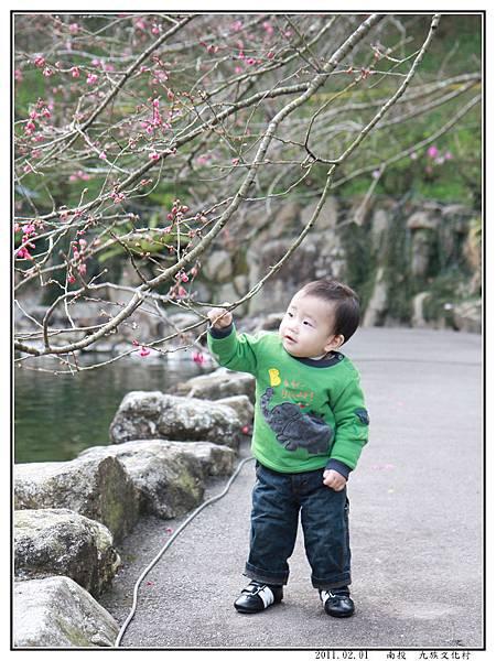 九族文化村31.jpg