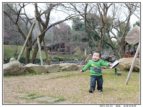 九族文化村35.jpg