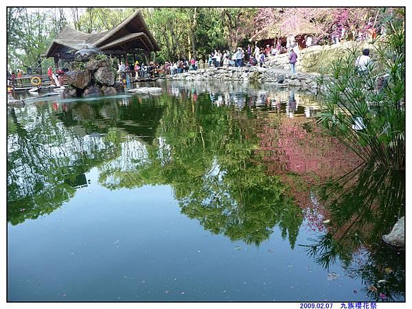 2009 九族櫻花祭14.jpg