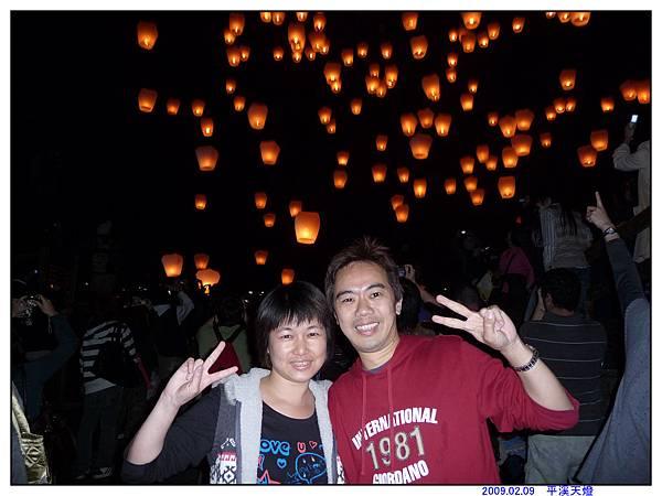 2009 平溪天燈06.jpg