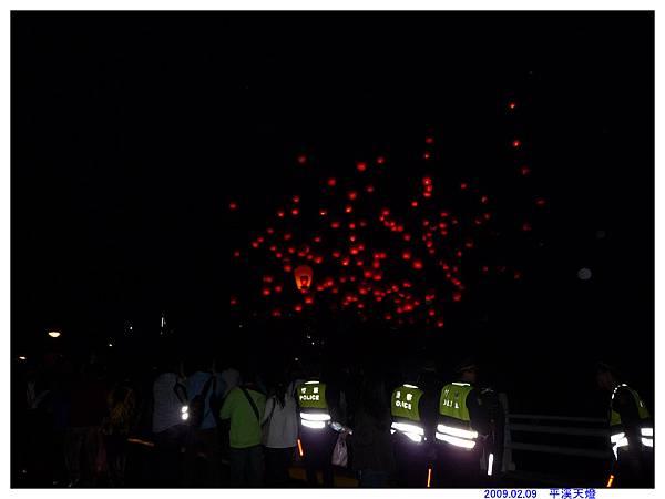 2009 平溪天燈01.jpg
