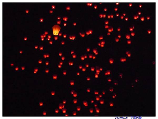 2009 平溪天燈02.jpg